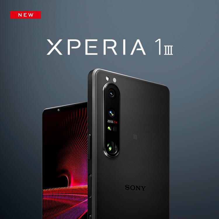Xperia 1 ⅢとGalaxy S21 Ultraの性能の違いは?